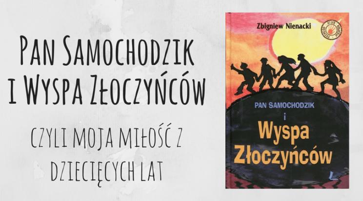 Pan Samochodzik i Wyspa Złoczyńców Zbigniew Nienacki
